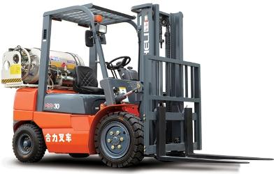 H2000系列3-3.5吨液化天然气平衡重式叉车